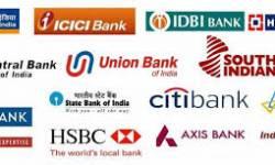 લોકડાઉનમાં બેંકોની મોટાભાગની શાખાઓ બંધ રાખવા અંગે વિચારણા