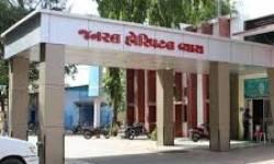 તાપી :તાપી જિલ્લામાં કોરોનાનો શંકાસ્પદ દર્દી હોસ્પિટલમાં દાખલ