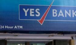 Yes Bankના શેરના ભાવ ૧૦ દિવસમાં ૧,૦૦૦ ટકા વધ્યા!