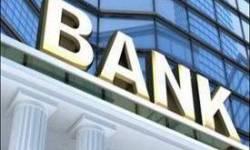 યસ બેંકના ખાતેદારો આજે 6 વાગ્યાથી ગમે તેટલી રકમ ઉપાડી શકશે
