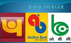 1લી એપ્રિલથી 10 બેંક મર્જર થઈને બની જશે 4 બેંક, ગ્રાહકો પર થશે અસર