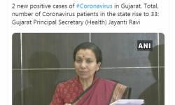 ગુજરાતમાં કોરોના પોઝિટીવ દર્દીઓનો આંકડો 43 પર પહોંચી ગયો