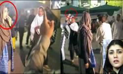 પાકિસ્તાનમાં તહરીફએ ઇન્સાફના મહિલા કાર્યકર્તાઓ દ્વારા પક્ષના વિદ્રોહી MNAએ આયશા ગુલાલાઇ ઉપર ઈંડા, ટમેટા ફેંકાયા