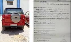 નાયબ જિલ્લા ચૂંટણી અધિકારીની ખાનગી કાર ડિટેઇન કરાઈ : અમરેલી પોલીસની કાર્યવાહી