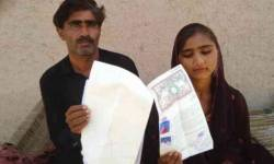 પાકિસ્તાનમાં ફરી એક વખત 14 વર્ષીય હિંદુ સગીરાનું અપહરણ, ધર્માંતરણ બાદ નિકાહ