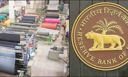 ગુજરાત કાપડ ઉદ્યોગને વેગવંતુ કરવા RBIની સમક્ષ રજૂઆત