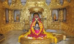 સોમનાથ મંદિરના 70મા સ્થાપના દિનની ઉજવણી કરાઇ