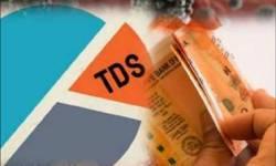 TDS, TCS માં મૂકાયો કાપ, જાણો તેનો ફાયદો તમને કેવી રીતે મળશે?