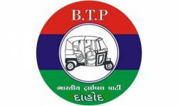 BTPનાં વસાવા ફેમીલી ફેકટર! ખૂદ સીએમએ વખાણ કર્યા