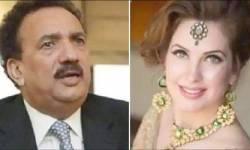 પાકિસ્તાનમાં પ્રધાનમંત્રી સહીત 3 નેતા ઉપર મંડરાયુ બહુચર્ચિત સેક્સ સ્કેન્ડલ, પાકિસ્તાન પીપલ્સ પાર્ટીના 3 નેતાઓએ કર્યું હતું સેક્સ !