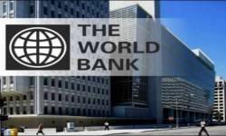 વિશ્વમાં ભારે મંદી ના એંધાણ : WORLD BANK REPORT