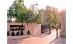 IAS-IPS સહીતના ઉચ્ચ અધિકારીઓ 'સ્વતંત્ર બંગલા'માં શિફટ થવા લાગ્યા