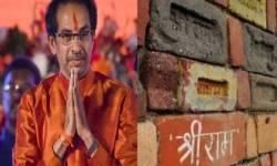 રામમંદિરનું ભૂમિપૂજન વિડીયો કોન્ફરન્સથી ન થઇ શકે ? : ઉધ્ધવ ઠાકરે
