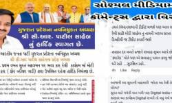 સુરત : BJP અધ્યક્ષ સી.આર.પાટીલના સ્વાગતમાં યોજાનાર કાર રેલીનો જોરદાર વિરોધ, જાણો- નેતાઓએ શુ આપી પ્રતિક્રિયાઓ?