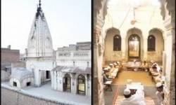 પાકિસ્તાનમાં જૈન મંદિરને મસ્જીદમાં ફેરવી નાખી