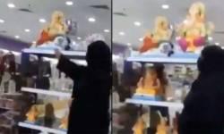 Bahrain: આ એક મુસ્લિમ દેશ છે….એમ કહીને ભગવાન ગણેશની મૂર્તિ તોડનારી મહિલાની મુશ્કેલીઓ વધી