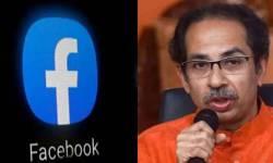 Facebook નો રાજનીતિક ધંધો! શિવસેનાનો ભાજપ પર મોટો આરોપ