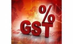 GST વળતર મુદ્દે રાજ્યોને ધીરાણ આપવા રિઝર્વ બેન્ક તૈયાર નથી