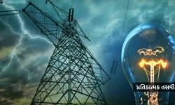 આર્થિક સંકડામણ વચ્ચે ગુજરાત સરકારે વીજળીના ભાવમાં વધારો કર્યો, જાણો કેટલો