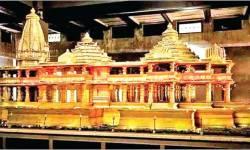 રામ મંદિર નિર્માણમાં નહીં થાય લોખંડનો ઉપયોગ : છતાં ૧૦૦૦ વર્ષ સુધી રહેશે અડીખમ