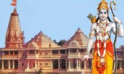 ભગવાન રામના મંદિર માટે કરોડોના દાનની સરવાણી, સોના અને ચાંદીની ઈંટો મળી દાનમાં