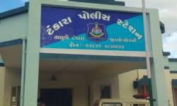 સૌરાષ્ટ્રમાં પાનના ગલ્લાવાળાએ મહિલા PSIને કહ્યું, તારા પટ્ટા અને ટોપી ઉતરાવી દઇશ