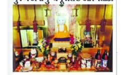 આ…છે… જાપાનનું બિલ્લીઓનું મંદિર: અને પુજારી પણ બિલ્લી!!