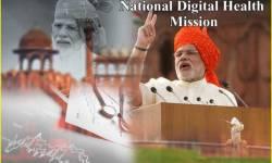 PM મોદીએ લોન્ચ કર્યું National Digital Health Mission, આ વિગતો તમારા માટે જાણવી છે ખૂબ જરૂરી