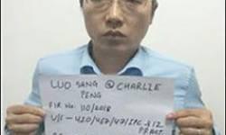 હવાલા રેકેટ કેસ : ચીની નાગરિક લી પેંગના મોબાઇલ ફોનમાંથી 3500 કરોડનો લંડનની બેન્કનો ડ્રાફ્ટ મળ્યો