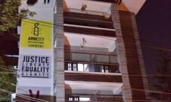 એમનેસ્ટી ઈંટરનેશનલ ઈન્ડિયાએ ભારતમાં બંધ કર્યુ કામકાજ, સરકાર ઉપર લગાવ્યો આ મોટો આરોપ