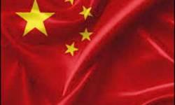 ચીનની કંપનીએ બ્રિટનના ૪૦ હજાર લોકોની પણ જાસૂસી કરી