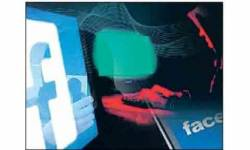 ફેસબુકનો વધુ એક વિવાદ : ફોન કેમેરાથી યુઝર્સનો ડેટા લીક કરવાનો આરોપ