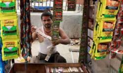 ગુજરાતમાં ગુટકા, તમાકુ કે નીકોટીન યુક્ત પાન મસાલા વેચાણના, સંગ્રહ, વિતરણ પર વધુ એક વર્ષ પ્રતિબંધ