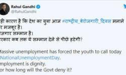 PM મોદીના જન્મ દિવસને યુવાઓ બેરોજગારી દિવસ તરીકે ઉજવવા મજબૂરઃ રાહુલ ગાંધી