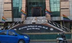 મંત્રી જયેશ રાદડિયાને કોરોનાથી જિલ્લા સહકારી બેંકમાં ફફડાટ, 14 કર્મચારી પોઝિટિવ આવ્યા