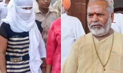 સ્વામી ચિન્મયાનંદ સામે રેપનો આરોપ મૂકનારી કાયદાની છાત્રાએ હવે ફરી ગઈ : કહ્યું મેં એવો કોઈ આક્ષેપ કર્યો નથી