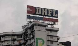 DHFL માટે અદાણી ગ્રુપ, પિરામલ એન્ટરપ્રાઈસીસ સહિત ચાર બિડર રેસમાં