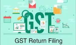 નાના વેપારીઓને GSTમાં મળી મોટી રાહત : ૧ SMSથી ભરી શકાશે રિટર્ન