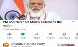 PM મોદીની લોકપ્રિયતા ઘટી?, એક મિનિટમાં હજ્જારો ડિસલાઇક મળતા ભાજપે બંધ કરી દીધું Dislike બટન