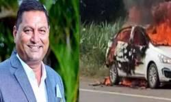 NCPના નેતા સંજય શિંદેની કારમાં આગ લાગી, દરવાજા લૉક થઇ જતાં આગમાં ભડથુ