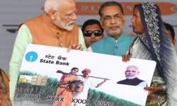 50 લાખ ખેડૂતોના પૈસા રોકી દીધા કેન્દ્ર સરકારે : વડાપ્રધાનની યોજનાના જમા નહીં થાય રૂ.6000, તમારું નામ તો નથી ને!