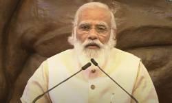 PM મોદી અધિકારીઓના ખિસ્સામાં ઇચ્છે છે એક કાગળનો ટુકડો, જાણો તેના પર શું લખેલું હશે?