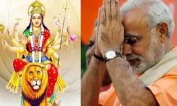 PM મોદીએ પાઠવી નવરાત્રીની શુભેચ્છા, કહ્યું- મા જગદંબા આપના જીવનમાં સુખ, શાંતિ અને સમૃદ્ધિનો સંચાર કરે