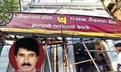 PNB scam- ગોકુલનાથ શેટ્ટીએ એક કરોડની લાંચ લીધેલી ? શેટ્ટી કૌભાંડ ટાણે PNBના ડેપ્યુટી મેનેજર હતા