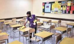 Schools Reopen : ઇંતેજારનો અંત! જાણો ક્યા રાજ્યમાં ક્યારે ખુલશે સ્કૂલ