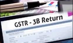 GST ૩બી રીટર્ન :  બિલિંગ ડેટા આધારે સ્વચાલિત રીટર્ન સુવિધા હવે ઉપલબ્ધ