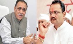 ગુજરાતમાં જીતુ વાઘાણી હાંસિયામાં ધકેલાયા, રાજ્યના 30 નેતાઓના લિસ્ટની યાદીમાંથી પણ થયા બાકાત