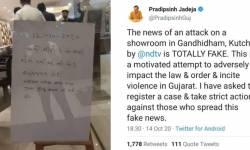કચ્છ : ગાંધીધામ તનિષ્કનાં પ્રકરણમાં ભાજપનાં કાર્યકરે NDTV ચેનલ સામે કરી ફરિયાદ, જાણો  સમગ્ર મામલો…