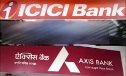 ICICI-Axis બેંકનો ગ્રાહકોને ઝટકોઃ હવે પૈસાની લેવડ-દેવડ પર લાગશે તગડો ચાર્જ