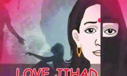 'લવ જેહાદ'ની ફેવર કરી કોંગ્રેસે 'ઔકાત' બતાવી